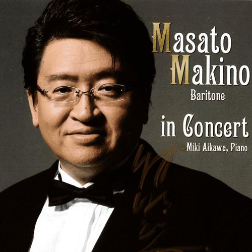 牧野正人 in Concert